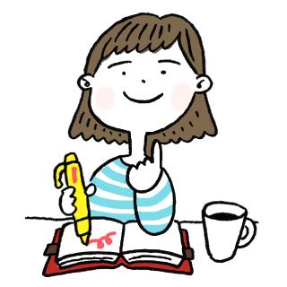 日記をつける みんなの使い方 ほぼ日手帳の使い方 ほぼ日手帳 2019
