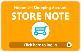 Hobonichi Shopping Account Store Note Click here to log in