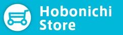 Hobonichi Store Help
